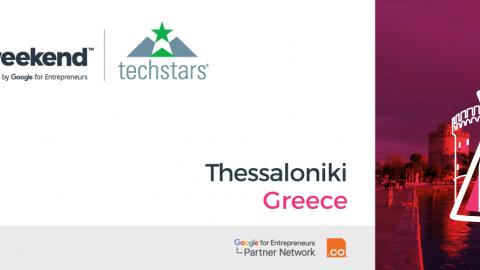 Γίνε εθελοντής στο Startup Weekend Θεσσαλονίκης