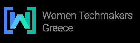 Γίνε εθελοντής στο Women Techmakers Greece Summit 2018