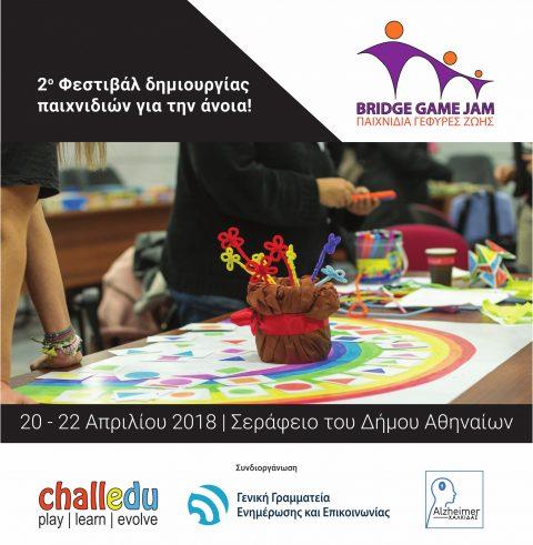 Γίνε εθελοντής στο Bridge Game Jam – Φεστιβάλ Δημιουργίας Παιχνιδιών για την Άνοια!