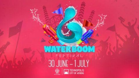Γίνε εθελοντής στο Waterboom Festival!